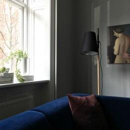 Лампа напольная Hideout черная