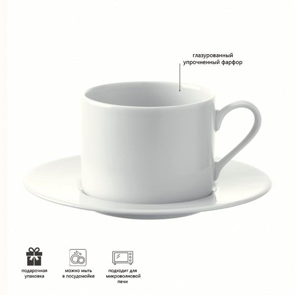 Набор из 4 чашек с блюдцем LSA International Dine 250 мл