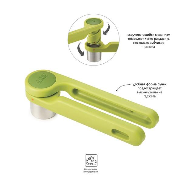 Пресс для чеснока спиральный Helix