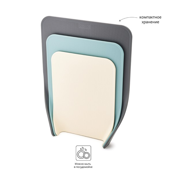 Набор из 3 разделочных досок Nest™ Opal