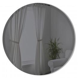Зеркало настенное Hub D61 см дымчатое