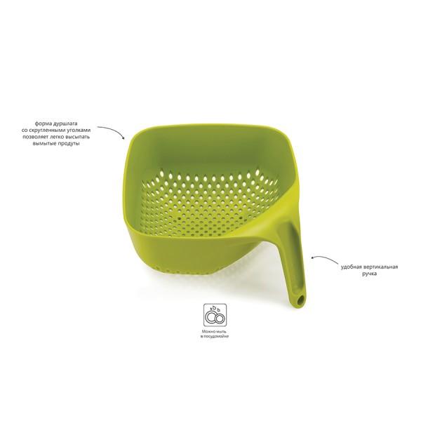 Дуршлаг Square SS17 зеленый