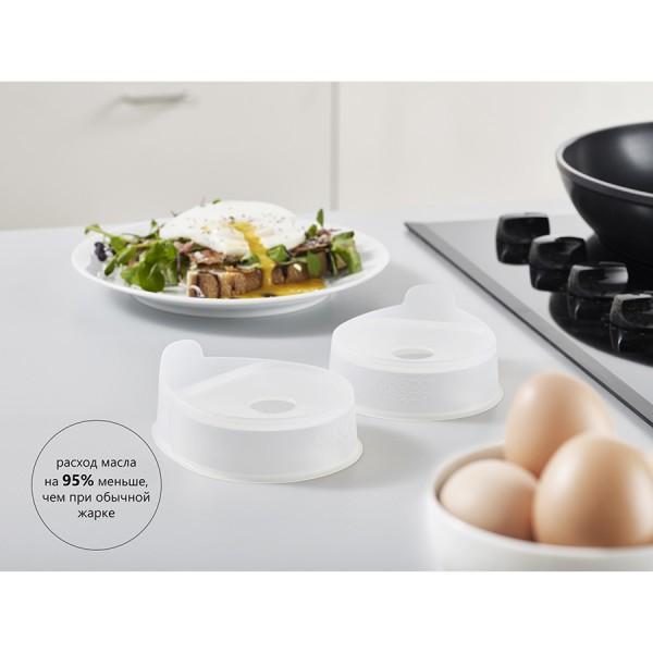 Набор из 2 форм для приготовления яичницы Froach Pods™