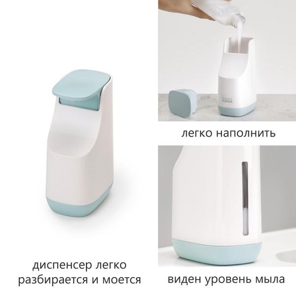 Диспенсер для мыла Slim™ белый
