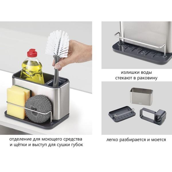 Органайзер для раковины Surface из нержавеющей стали