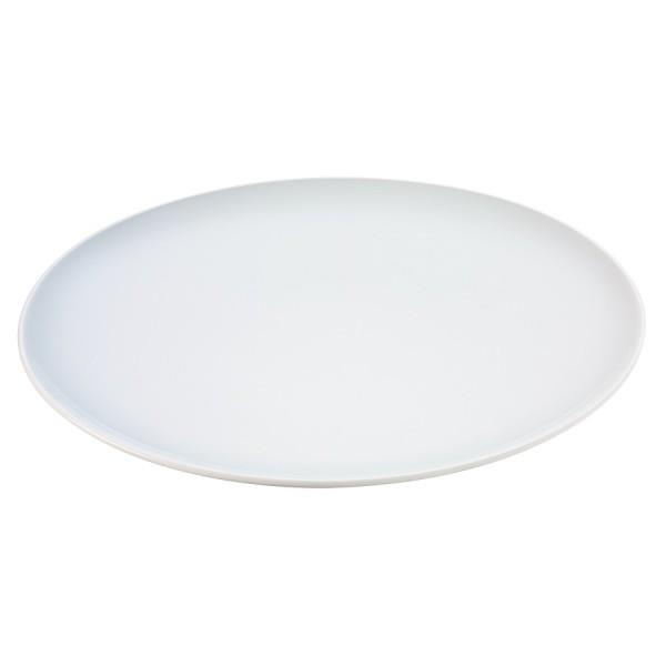Набор из 4 тарелок LSA Dine 20 см