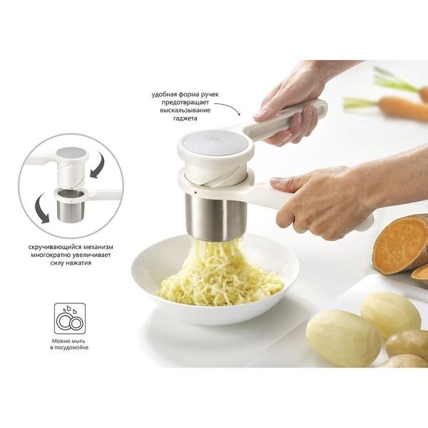 Пресс-толкушка для вареных овощей спиральный Helix
