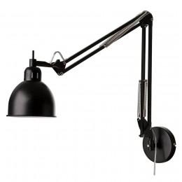 Лампа настенная Job черная матовая