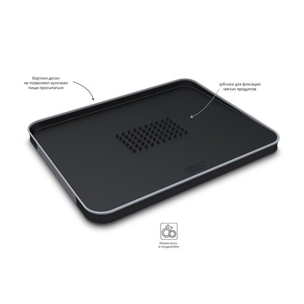 Доска разделочная двухсторонняя Cut&Carve™ Plus большая черная
