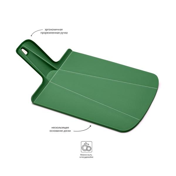 Доска разделочная Chop2Pot™ мини тёмно-зелёная