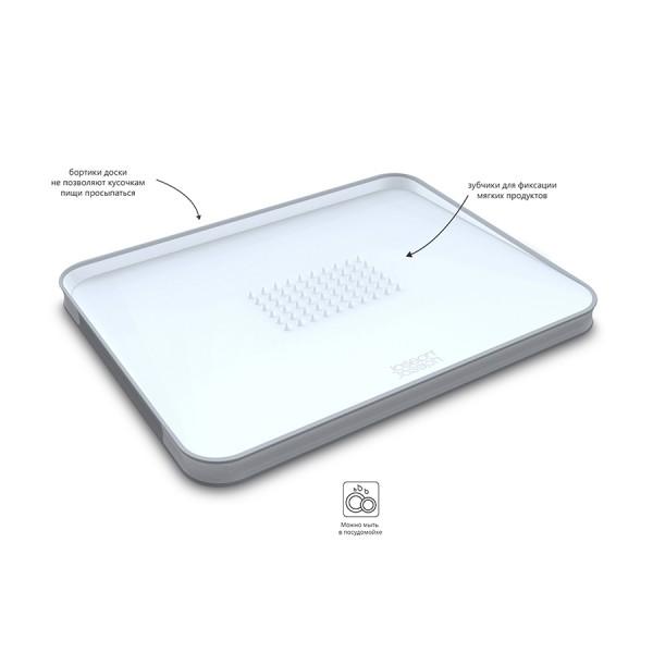 Доска разделочная двухсторонняя Cut&Carve™ Plus большая белая