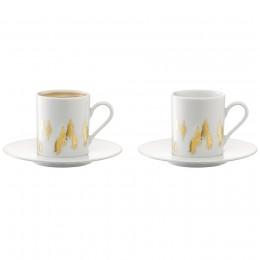 Набор из 2 чашек для кофе с блюдцами Fir Metallic 0,1 л