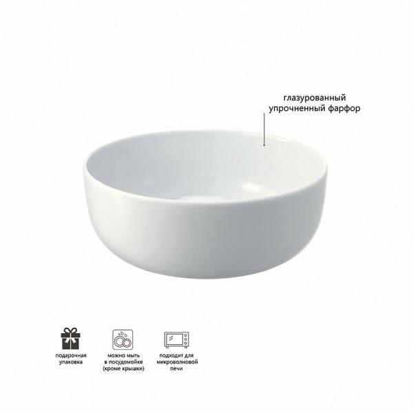 Набор из 4 мисок LSA Dine D15 см