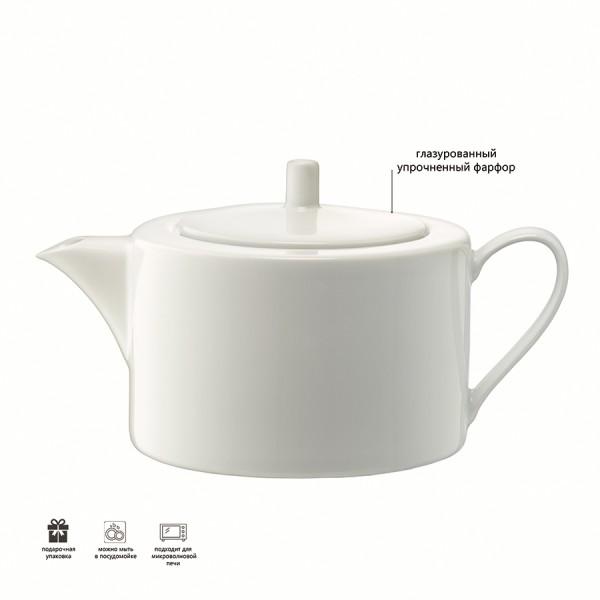 Чайник заварочный прямой LSA International Dine 1.2 л