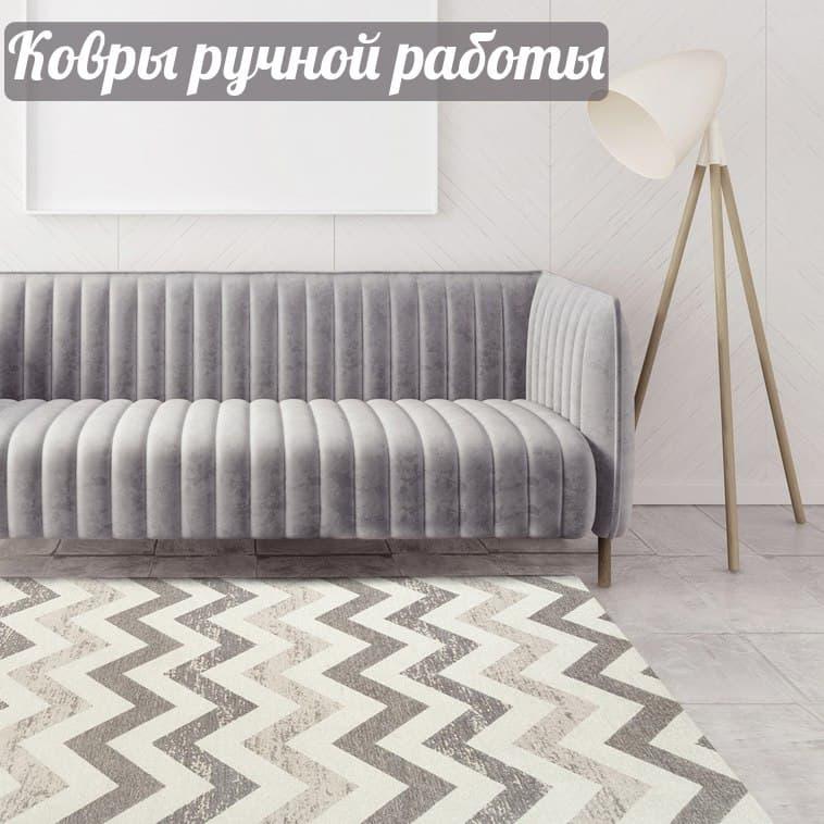 Ковры ручной работы купить в Москве - DOM-STORE